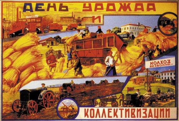 """Sowiecki plakat propagandowy """"Dzień żniw ikolektywizacji"""""""