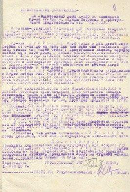Postanowienie prokuratorskie z 10 maja 1933 r. o umorzeniu postępowania w sprawie aktu kanibalizmu z powodu śmierci podejrzanej w więzieniu
