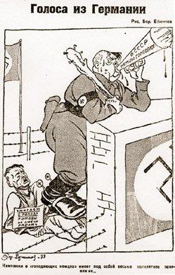 Sowiecka karykatura faszystowskiego propagandzisty nawołującego o pomoc dla głodujących na Ukrainie niemieckich osadników, który stoi na umierającym z głodu bezrobotnym Niemcu