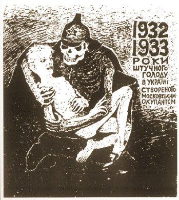 Ulotka wydana przez Ukraińców na obczyźnie informująca o latach głodu spowodowanych polityką władz sowieckich