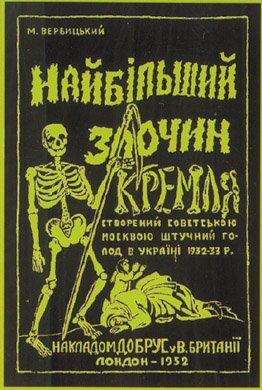 Okładka książki Najblizszij złoczin Kremla