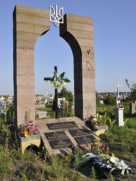 Pomnik UPA w Hruszowicach