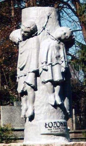 Pomnik UPA - Przemyśl