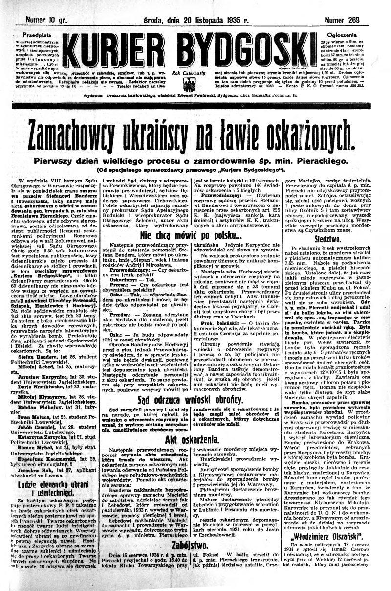 Relacja prasowa zrozpoczęcia procesu wsprawie zabójstwa Bronisława Pierackiego 20 listopada 1935.