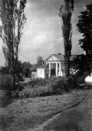 """""""Dwór Karpowiczów w Czombrowie"""", ok. 1925 r."""