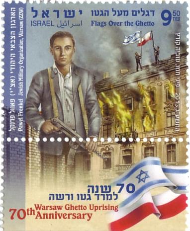 Rocznicowy znaczek Poczty Izraelskiej przedstawiający Pawła Frenkla, szefa Żydowskiego Związku Wojskowego.