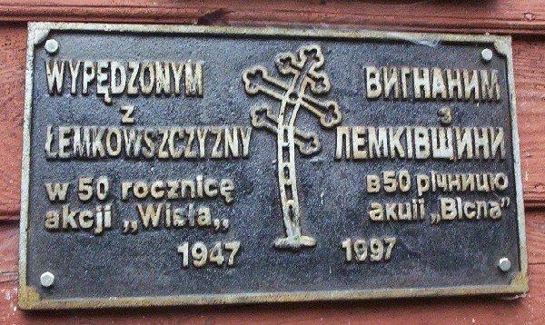 Tablica upamiętniająca wypędzonych podczas akcji Wisła w Beskidzie Niskim