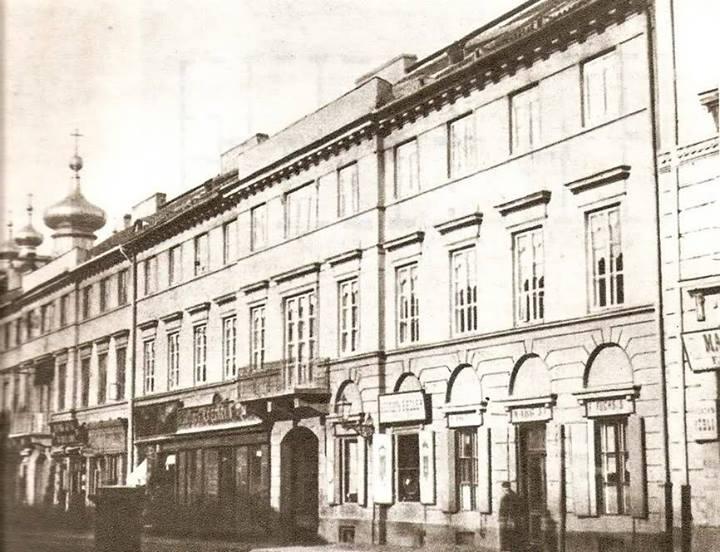 ul. Miodowa w Warszawie