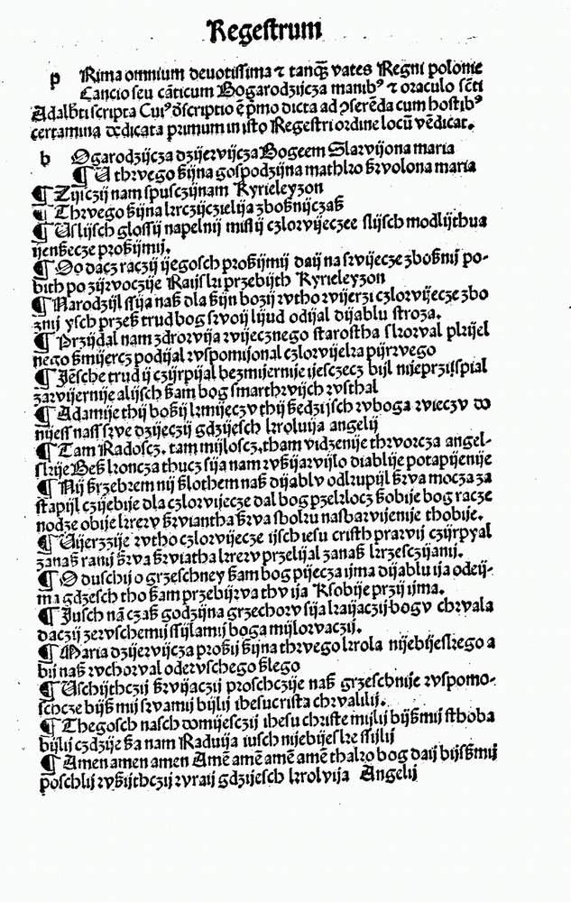 Bogurodzica nakartach Statutów Jana Łaskiego z1506 roku, drukarnia krakowska Jana Hallera