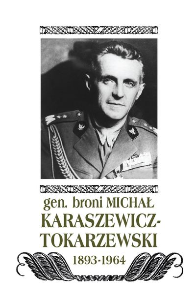 Karaszewicz