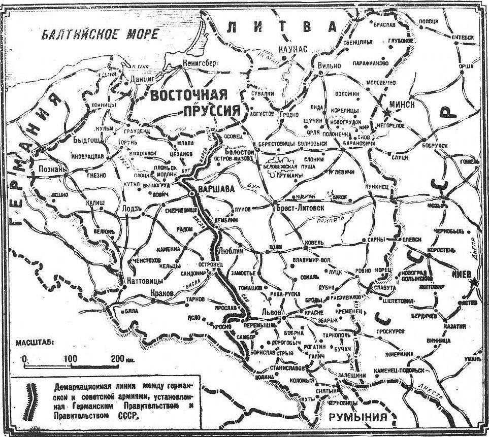 Mapa_Paktu_R_M_Izwiestia-18.09.1939.jpg