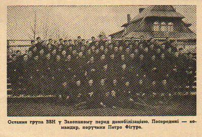 Legion w Zakopanem