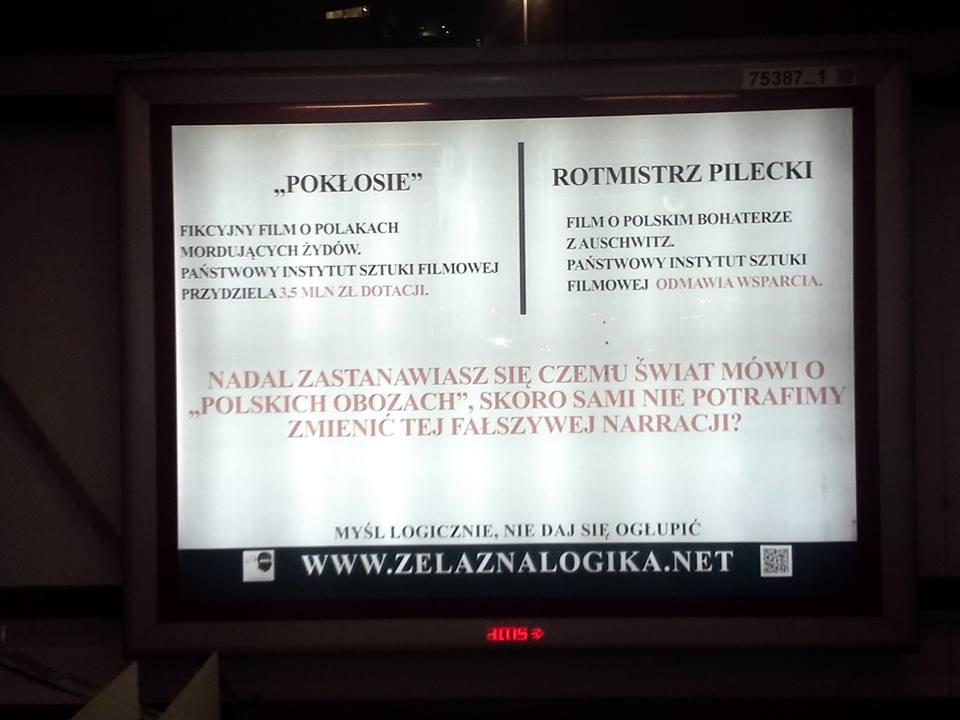 zelazna-logika
