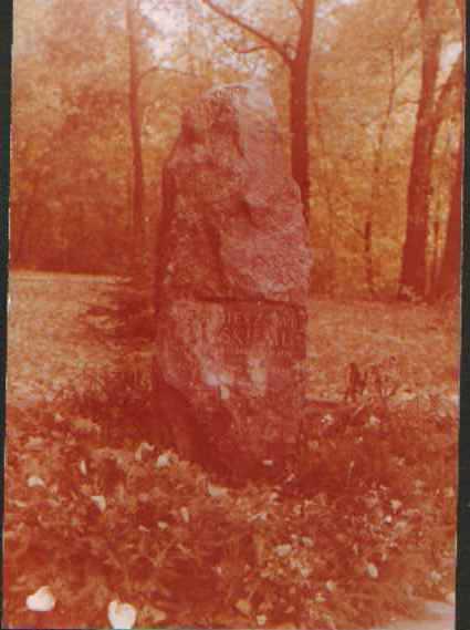 Warka, pamiątkowy obelisk, 1974 r.