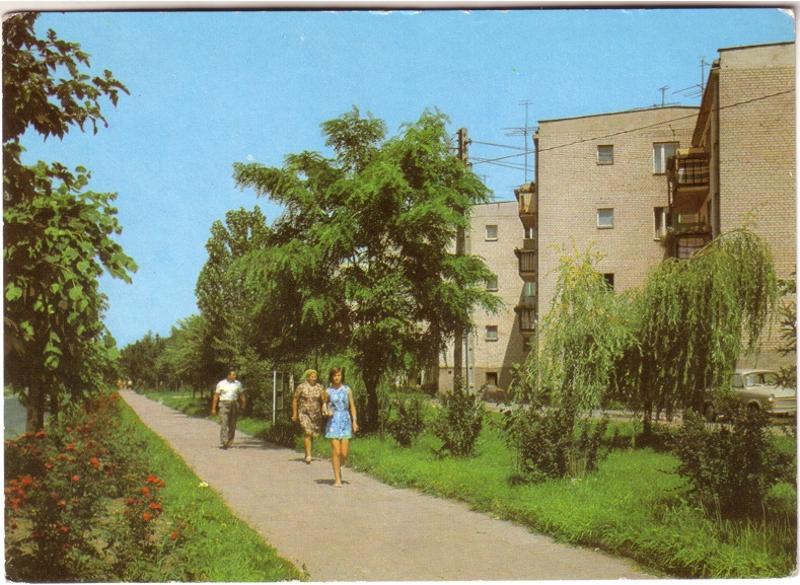 Warka, ul. Warszawska, lata. 80.