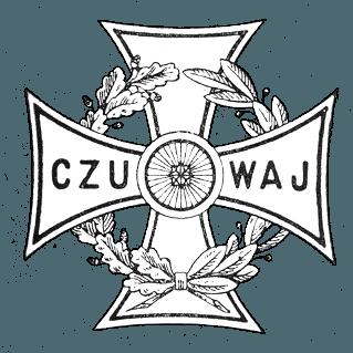 Projekt krzyża harcerskiego według ks. Kazimierza Lutosławskiego