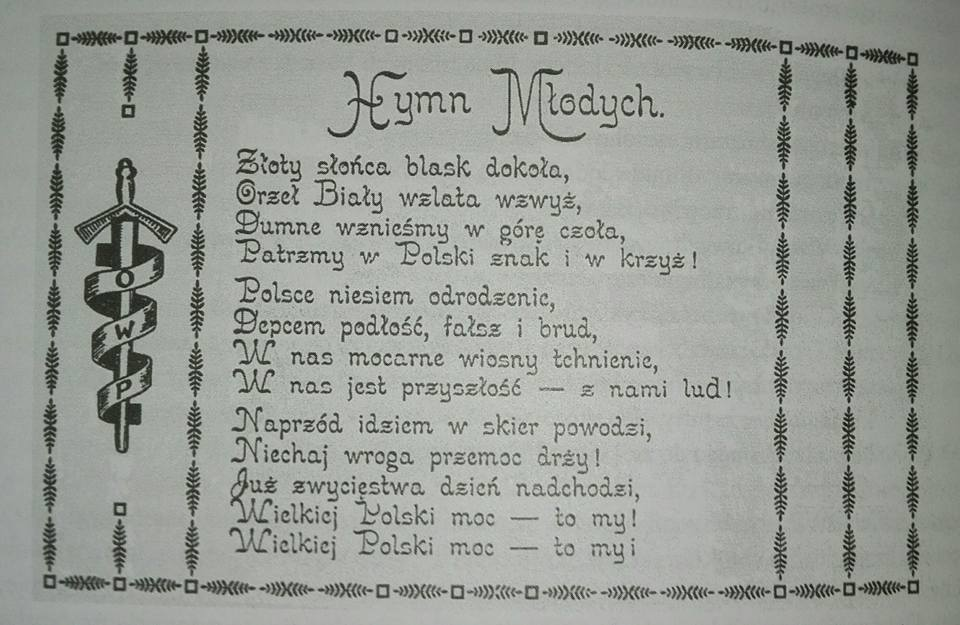 """Depcem podłość, fałsz i brud"""". Hymn Młodych [wideo] - Niezłomni.com"""