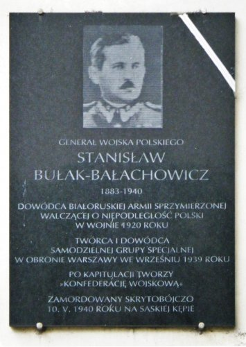 pol_bulak_balachowicz_plaque_warsaw_01-355x500.jpg