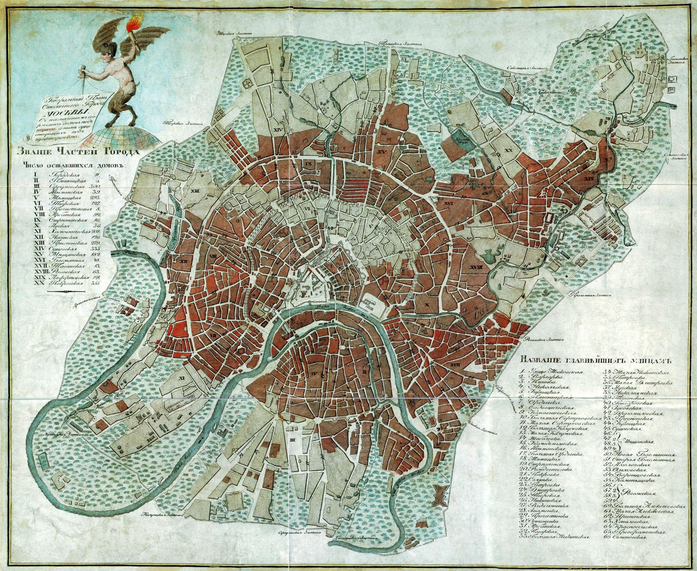 Mapa Moskwy (wydanie 1813) – kolorem czerwonym zaznaczono dzielnice zniszczone przezpożar