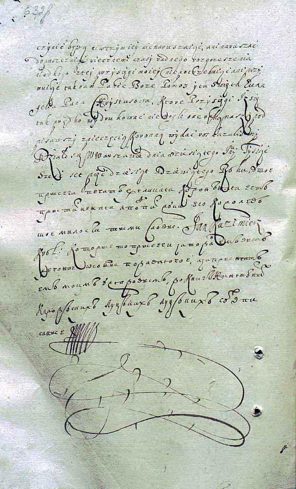 Dokument przysięgi Jana Kazimierza natekst unii hadziackiej 10 czerwca 1659