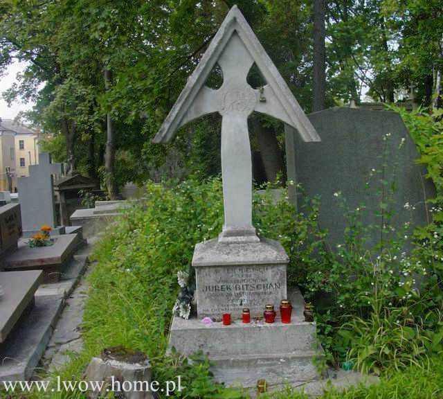 Miejsce śmierci Jurka Bitschana – jednego z najmłodszych Orląt Lwowskich