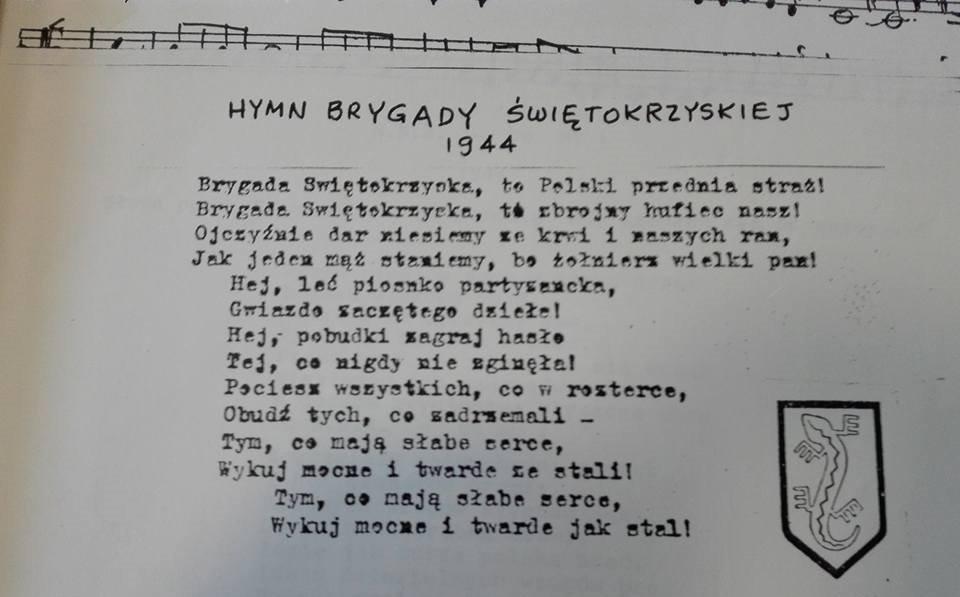 https://niezlomni.com/wp-content/uploads/2017/01/hymn-bs.jpg?x11775