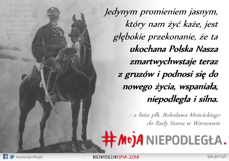 Bolesław Mościcki